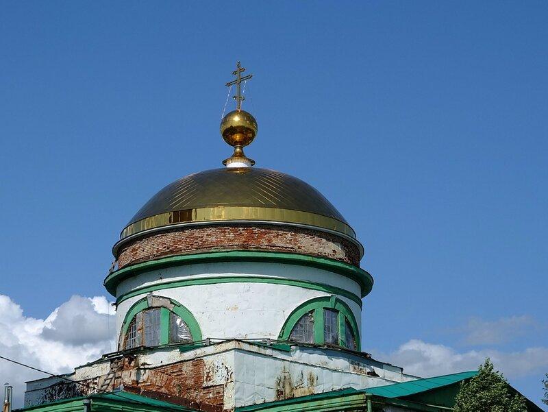 Кинельчеркаский район, Кабановка с Ниной 252.JPG