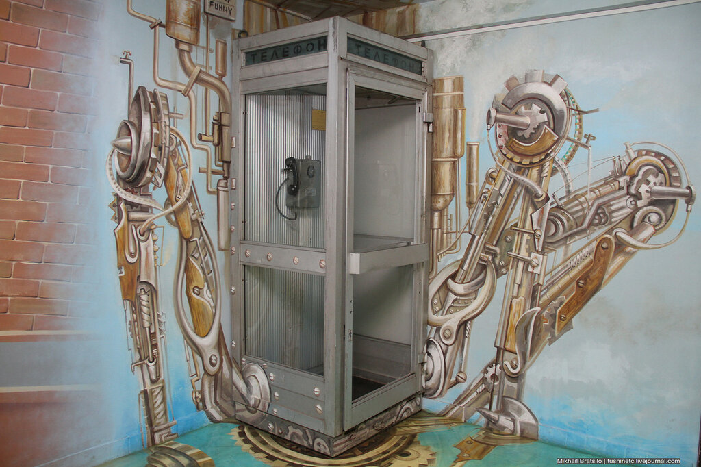 Moscow. Illusion museum at Arbat