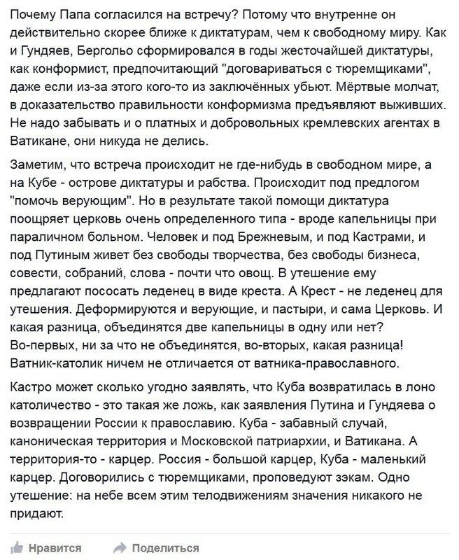 Кротов_Янковский2.jpg