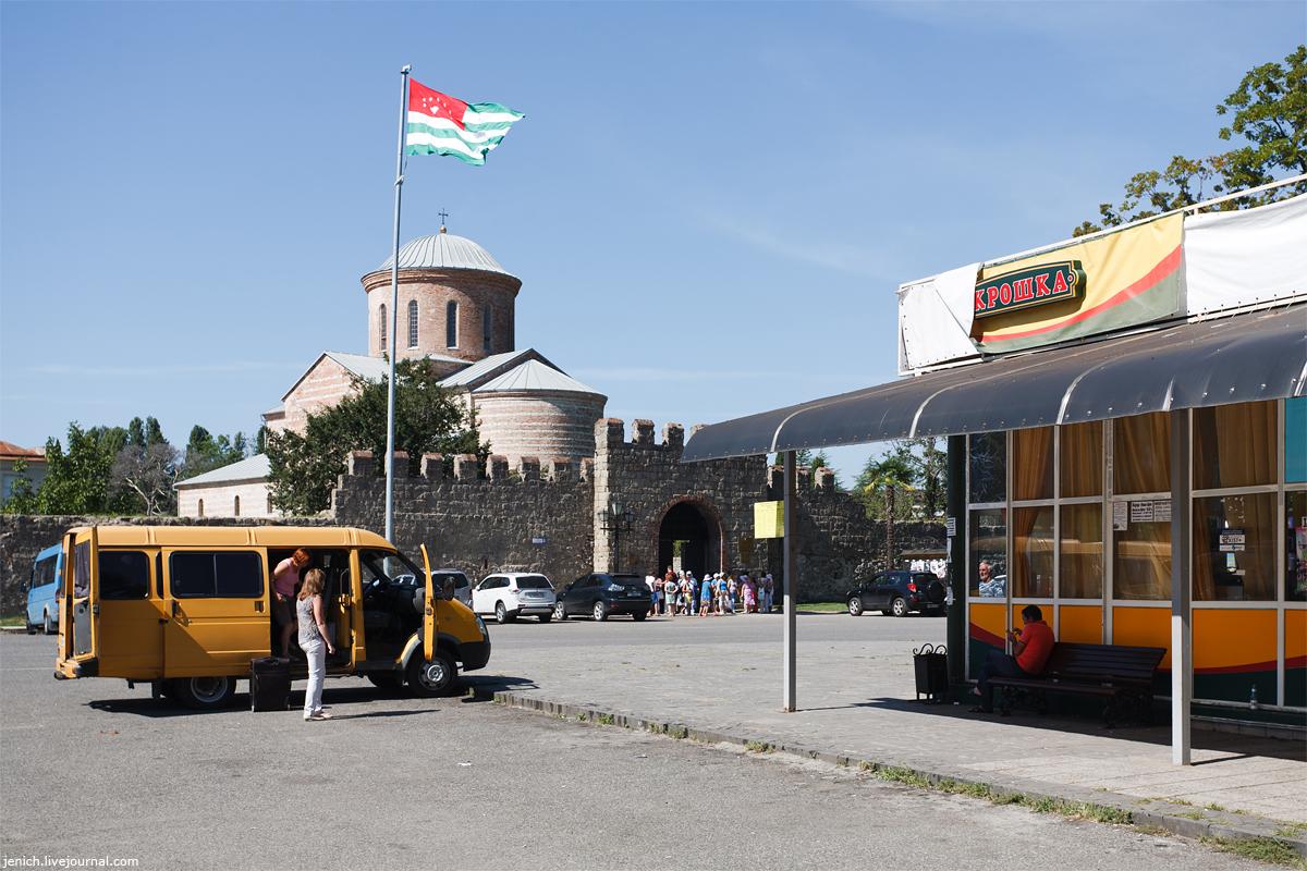 фото, фотография, Абхазия, Апсны