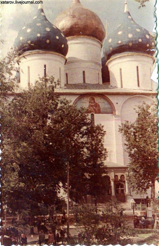 Троицко-Сергиевский монастырь в Загорске. 26.07.83 г. (3).jpg
