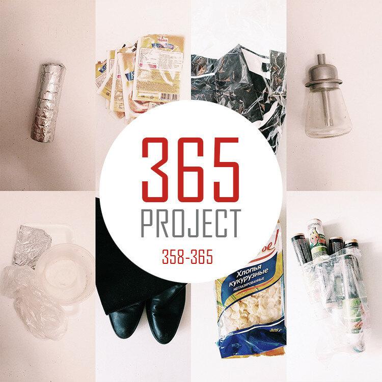 365_Project_052.jpg