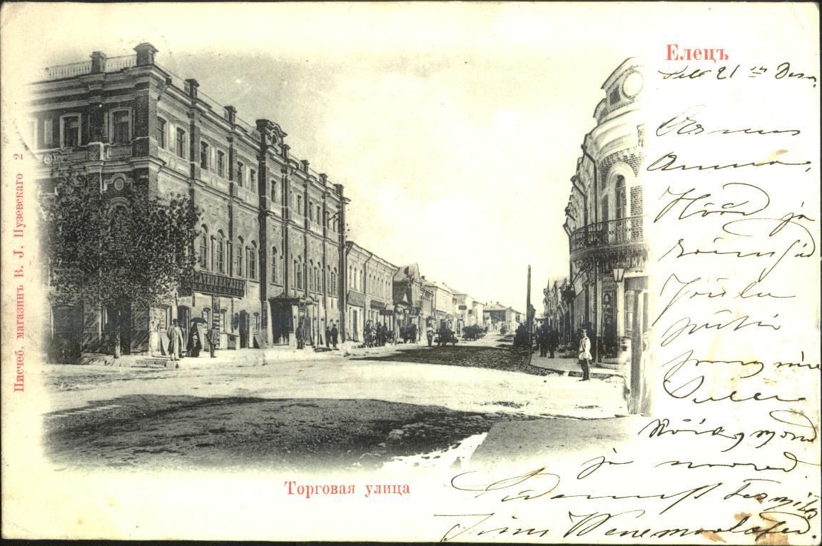 Старые открытки с видами городов