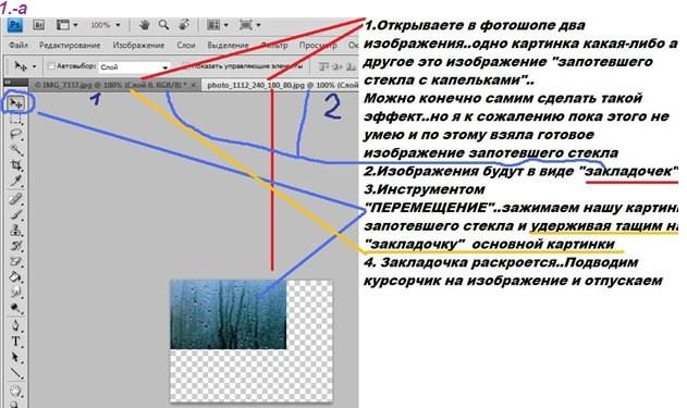 https://img-fotki.yandex.ru/get/43443/231007242.10/0_1138ee_e33152b0_orig