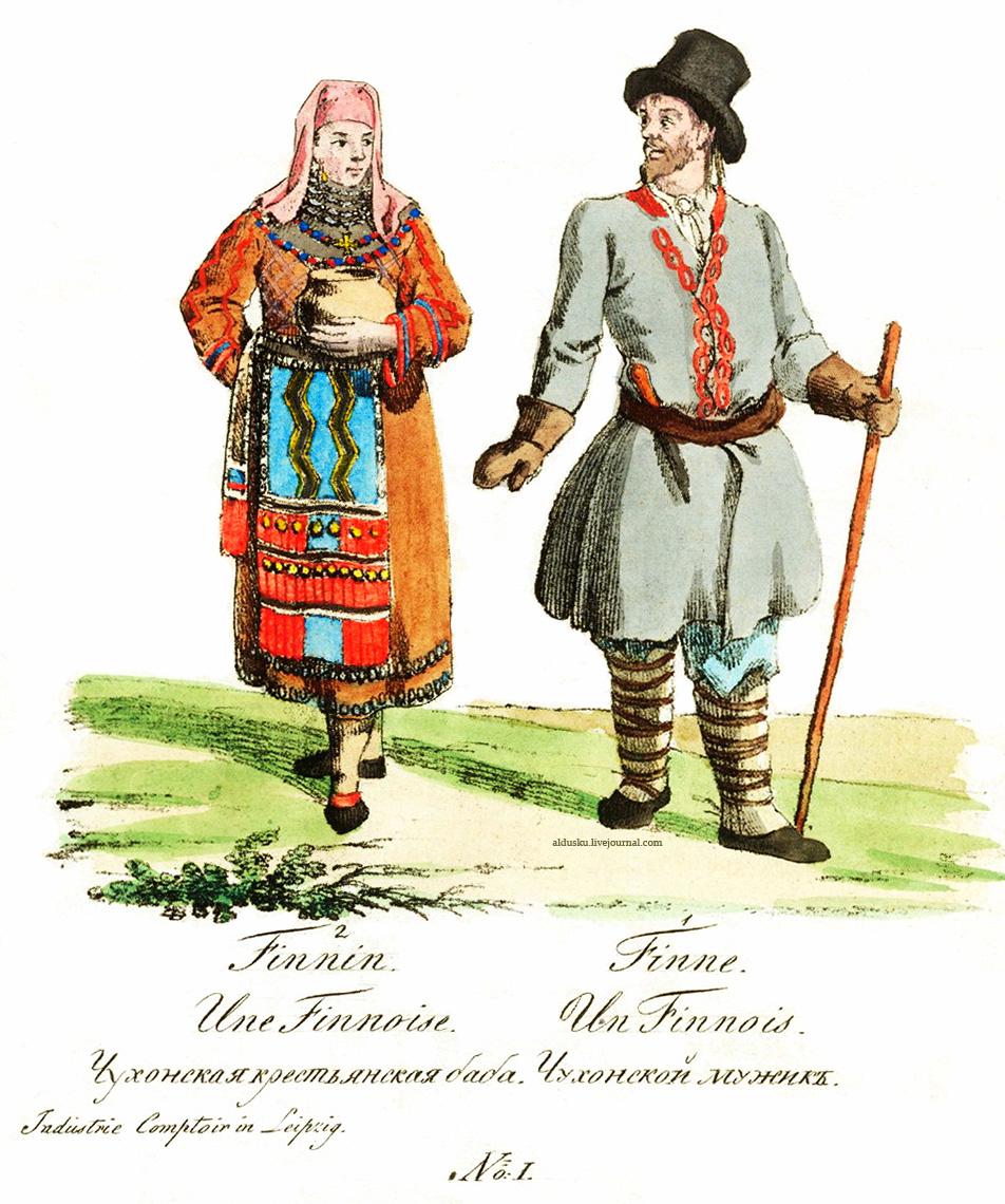 1. Чухонская крестьянская баба и Чухонский мужик
