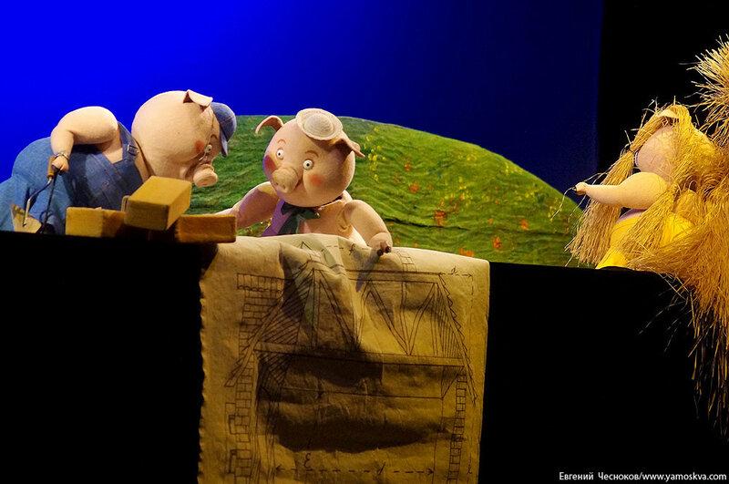 Зима. Театр кукол. Три поросенка. 25.12.15.20..jpg
