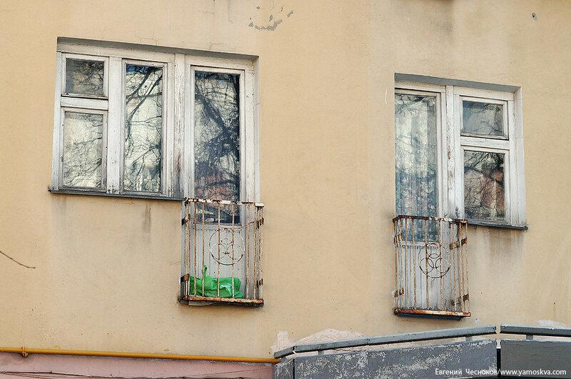 39. Улица Орджоникидзе. д5к2. 28.02.16.02..jpg