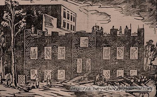 Нелюбин-гравюра-дом-крайисполкома-1-1935-г..jpg