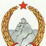 Герб социалистической Черногории