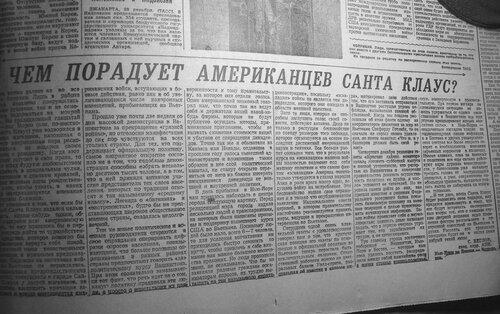 Газета1.jpg