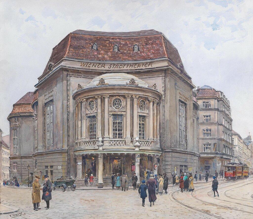 Эрнст Graner(Werdau, Саксония 1865-1943 Вена) Бывший Венский театр в Йозефштадте