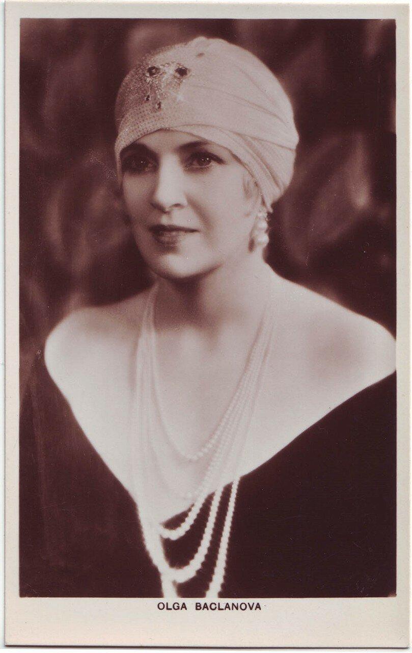 Бакланова Ольга Владимировна (1896 — 1974) — кино- и театральная актриса, заслуженная артистка Республики (1925). До 1926 года играла на сцене театра и в кино в России, затем эмигрировала и продолжила карьеру в США.