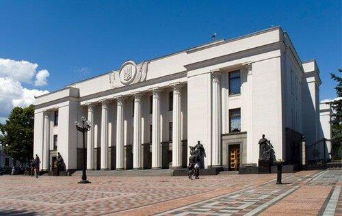 Верховная Рада возмущена проектом реформирования парламента