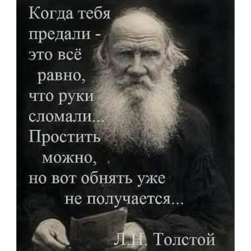 Vl_PoaznHRc.jpg