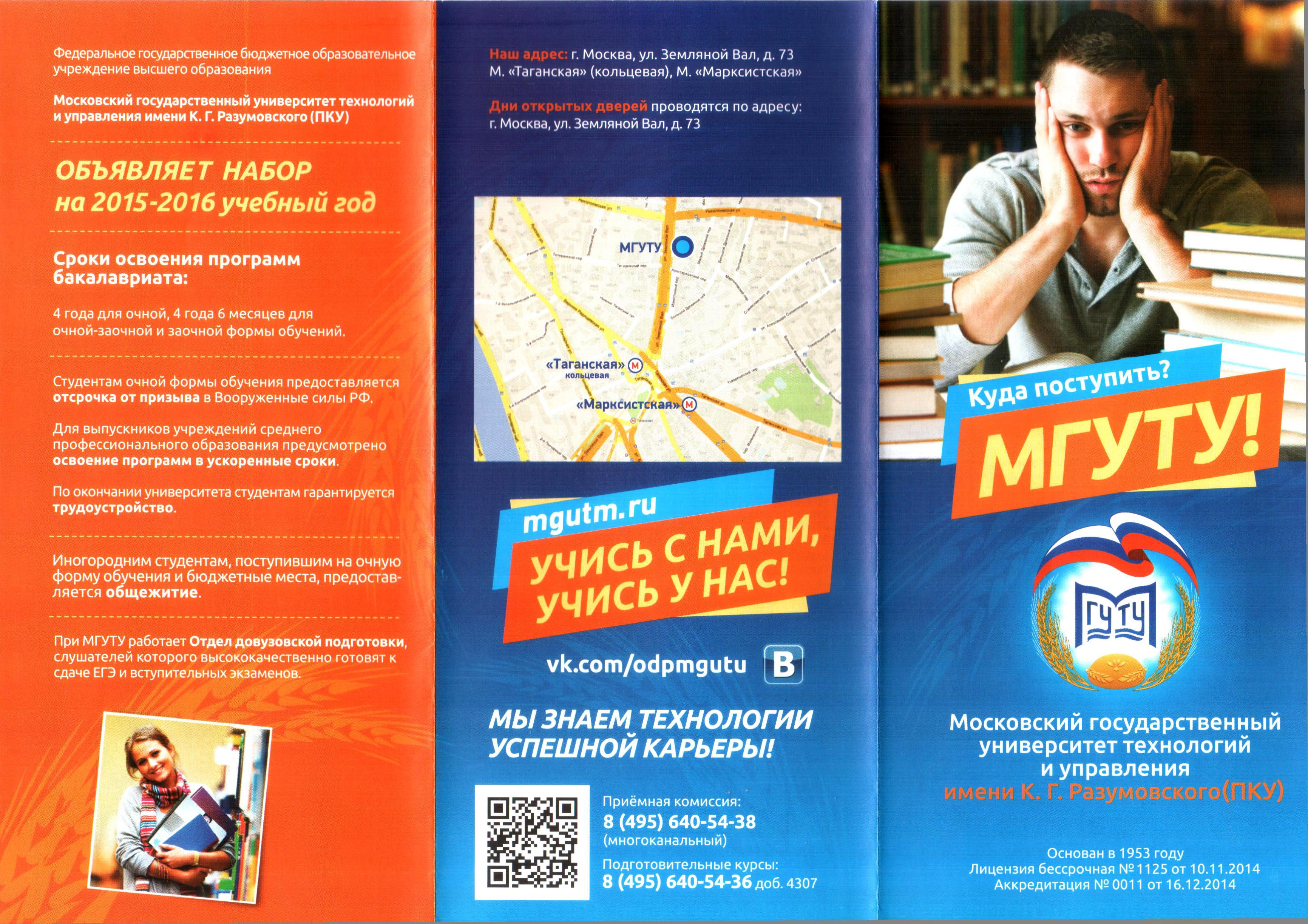https://img-fotki.yandex.ru/get/43546/17259814.15/0_93019_c5542920_orig