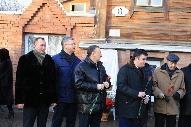 ФСБ открытие доски Абелю 081.JPG
