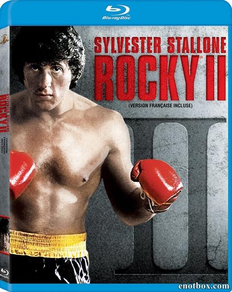 Рокки2 / Rocky II (1979/BDRip/HDRip)