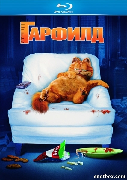 Гарфилд / Garfield (2004/BDRip/HDRip)