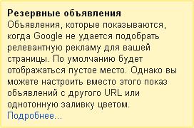 https://img-fotki.yandex.ru/get/43546/18026814.8f/0_ab495_debbda01_orig.png