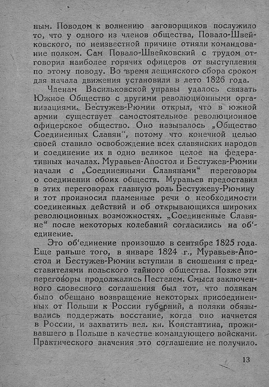 https://img-fotki.yandex.ru/get/43546/199368979.4/0_19bf5c_67b5c54b_XXXL.jpg