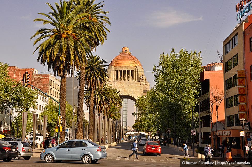 0 589f80 f5f6ed5d orig День 496 499. Мои первые выходные после возвращения в мой любимый Мексико Сити