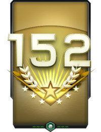 РЕК-набор за Спартанский Ранг - 152