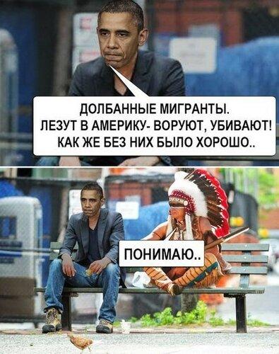 Россия и Запад: Политика в картинках #11