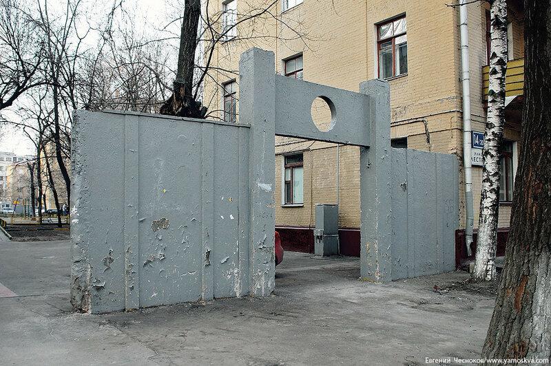 41. Улица Лестева. Дом 14. 19.04.13.01..jpg