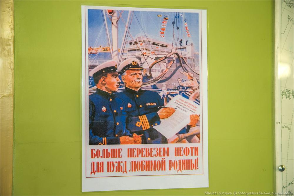Атомный ледокол 50 лет Победы
