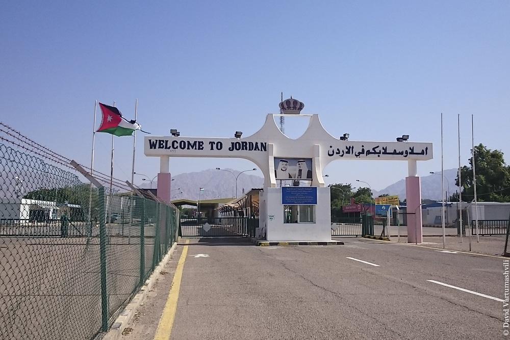 Иордания, граница Эйлат/Акаба