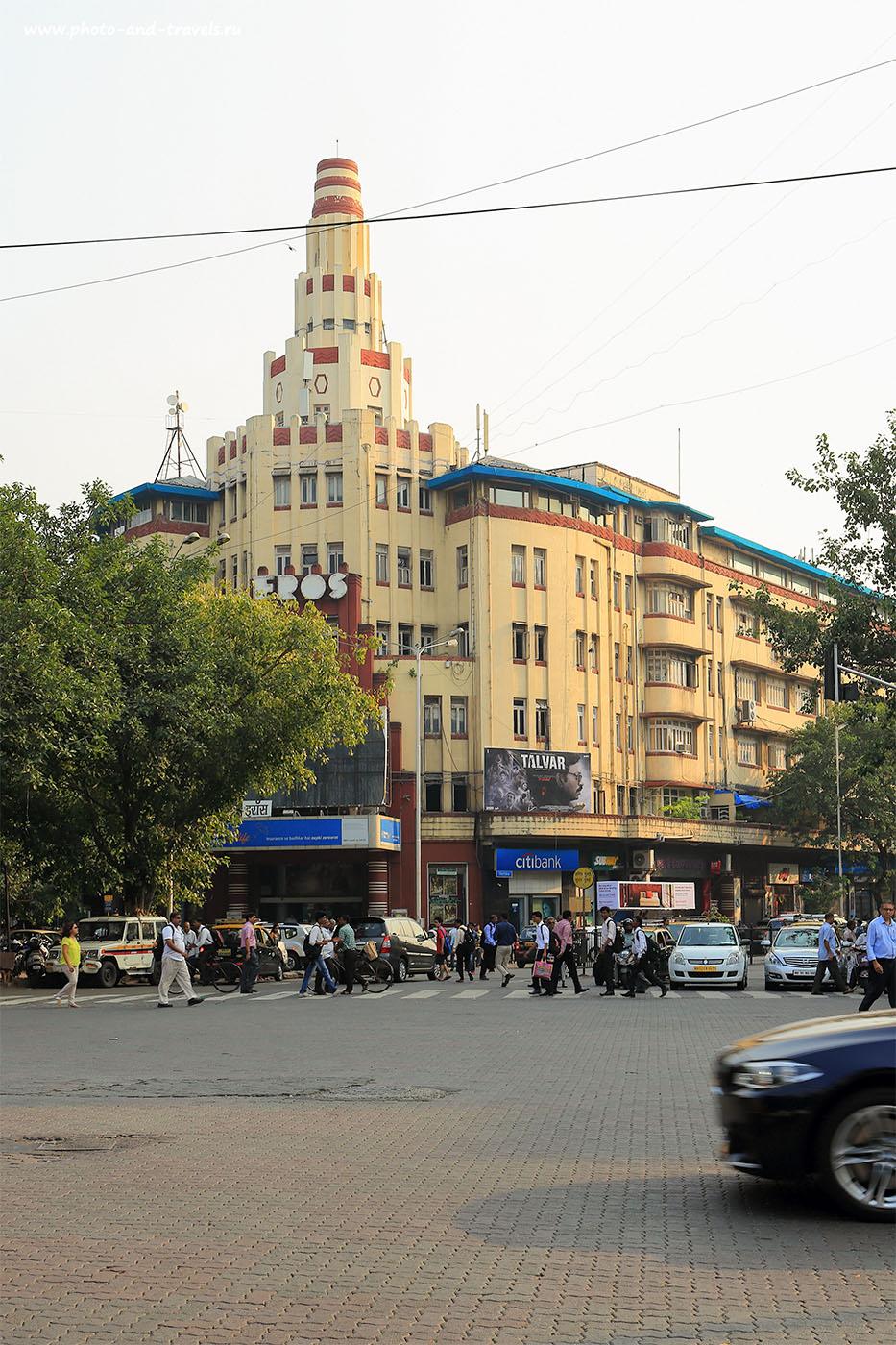 29. Кинотеатр «Eros» в Мумбаи (24-70, 1/80, 0eV, f9, 39 mm, ISO 100)