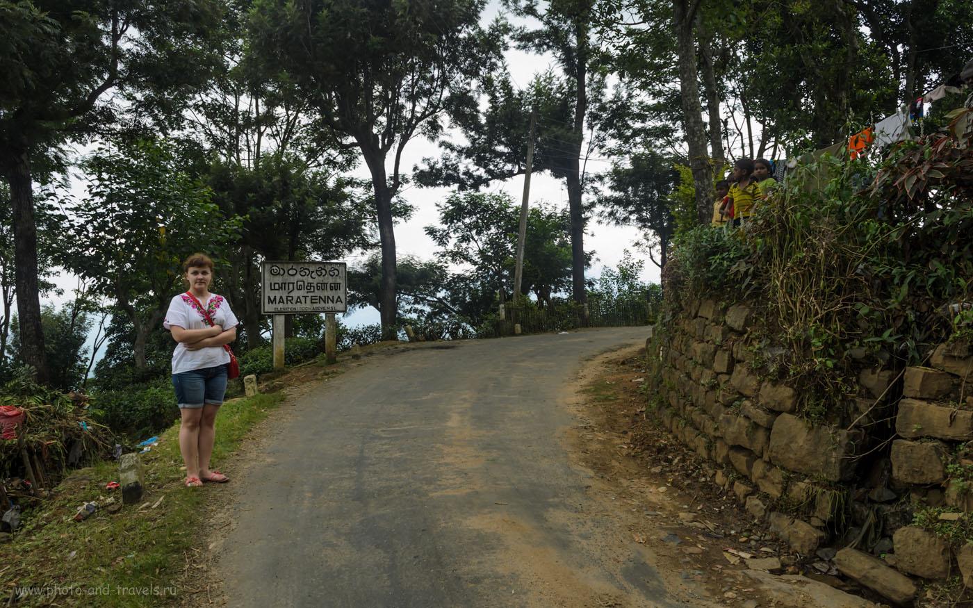 Фотография 8. В деревушке Маратенна (Maratenna) на Шри-Ланке. Отзывы о самостоятельной поездке на Пик Адама.