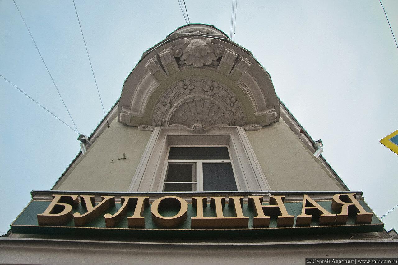Доходный дом Силуанова