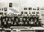 школа №4 учительница Татьяна Викторовна год 1980-1981 фото Татьяна Артамонова (Буровцева) #Солнцево