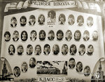 Школа 7 1977 год фото от Татьяна Умнишкина (Кошель) #Солнцево