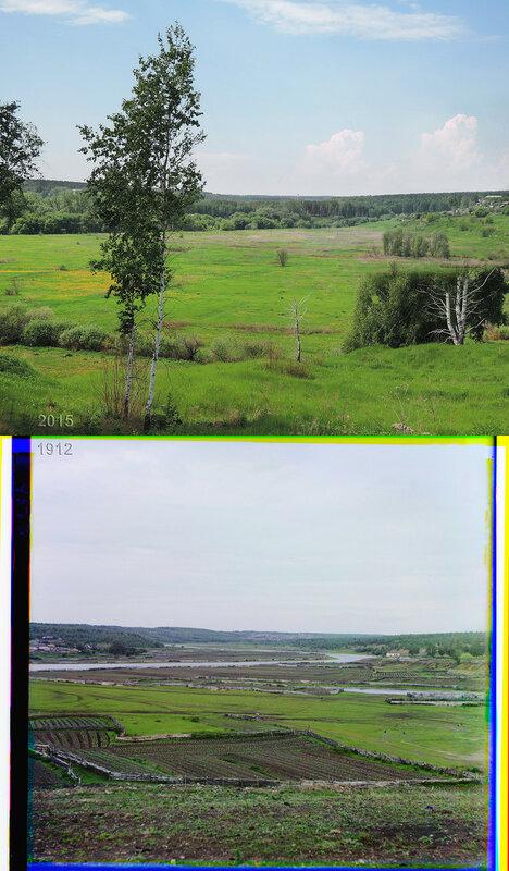 Долина р. Исети у села Колчеданского.