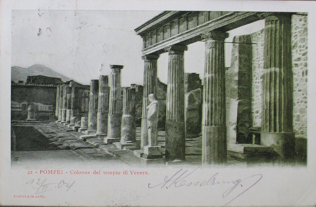 1904. Храм Исиды
