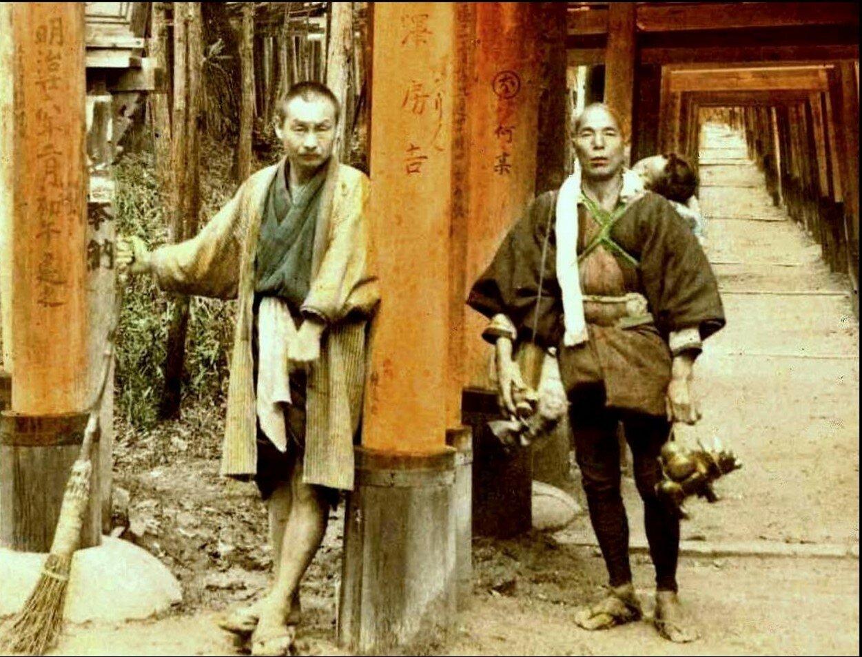 Киото. Отец с ребенком