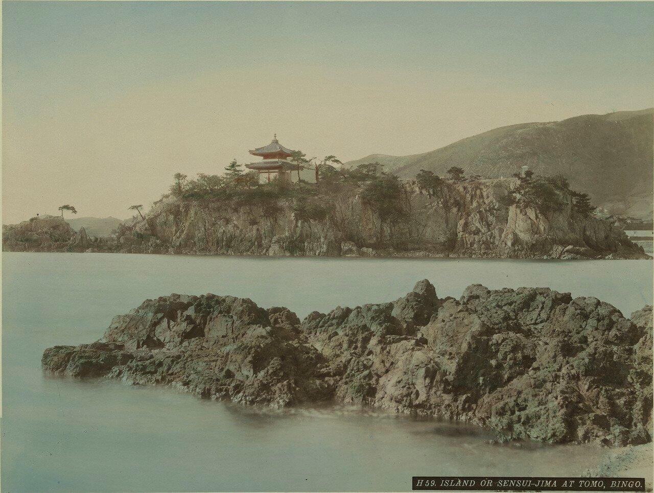 Сенсуй-джима в Томо, провинция Бинго