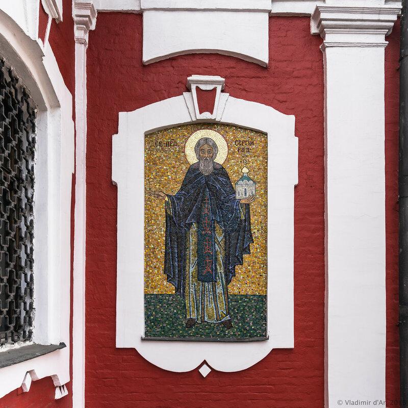 Святой преподобный Сергий Радонежский. Мозаичная икона.