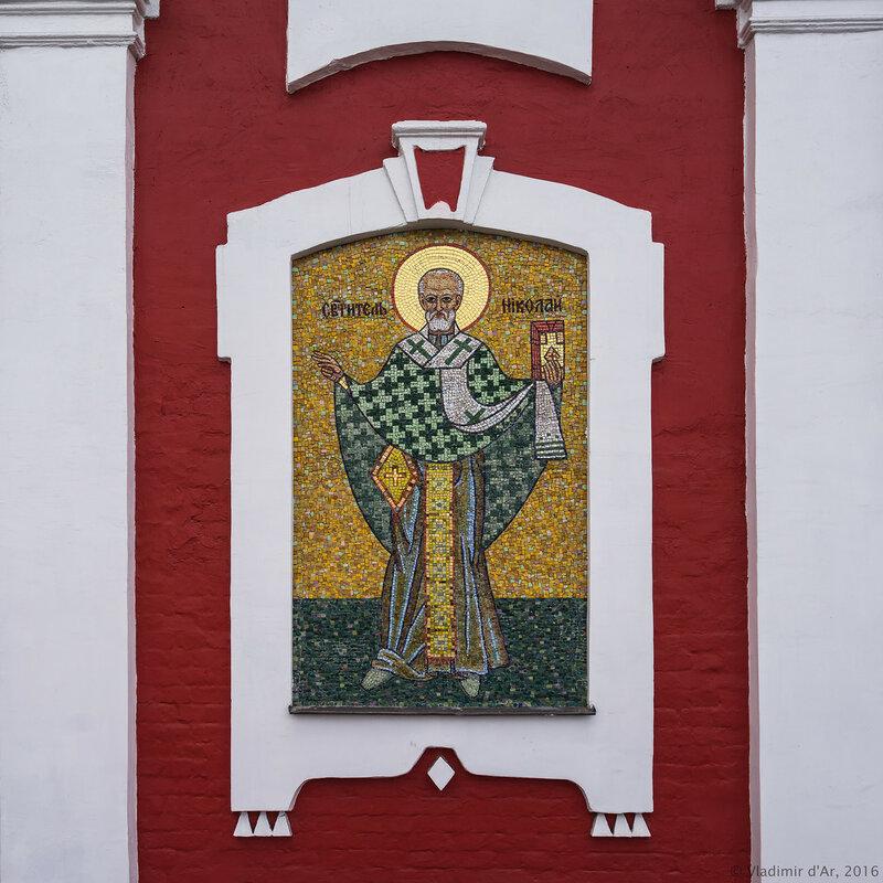 Святитель Николай. Мозаичная икона.