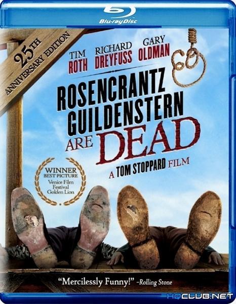 Розенкранц и Гильденштерн мертвы / Rosencrantz & Guildenstern Are Dead (1990/HDRip) + 1080p