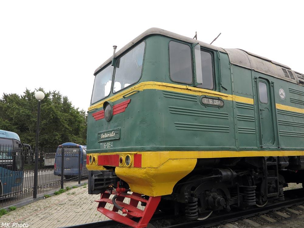Тепловоз ТГ16-024