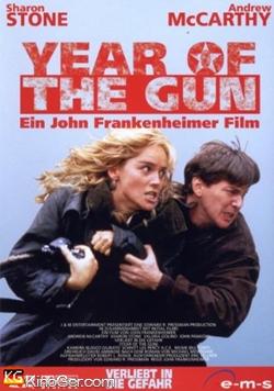 Verliebt in die Gefahr (1991)
