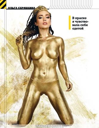 http://img-fotki.yandex.ru/get/43572/13966776.220/0_cabc1_98d2d954_orig.jpg