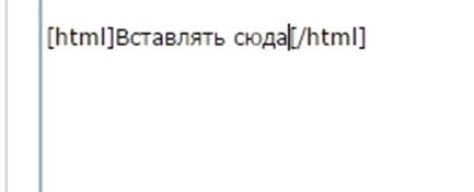 http://img-fotki.yandex.ru/get/43572/13966776.36d/0_cfccd_dfaf7a7_orig.jpg