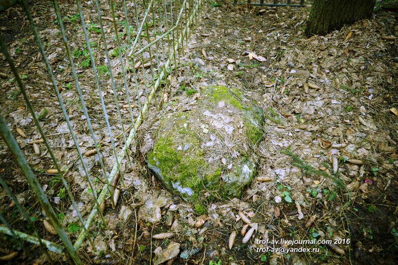 Древняя часть Крымского кладбища