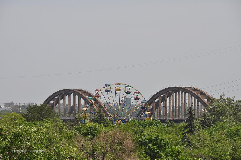 Днепропетровск.
