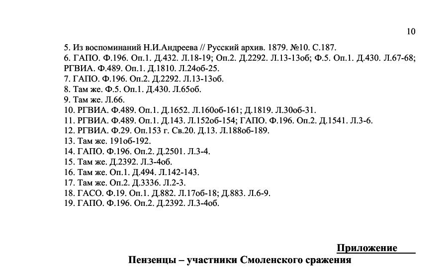 https://img-fotki.yandex.ru/get/43572/199368979.14/0_1aefb8_1a81222e_XXXL.png