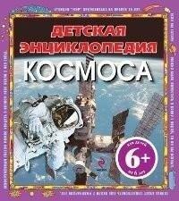https://img-fotki.yandex.ru/get/43572/209277206.b/0_14d1a8_51d332f6_L.jpg